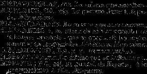 Hispanidad en la cuarta edición del Diccionario de la Academia, Madrid 1803
