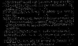 Hispanidad en la quinta edición del Diccionario de la Academia, Madrid 1817